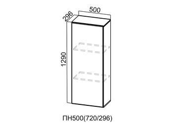 Пенал-надстройка ПН500 Модус СВ 500х1290х296