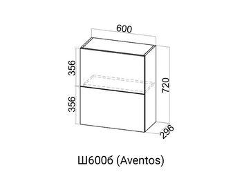 Шкаф навесной барный Ш600б Aventos HF Модус СВ 600х720х296