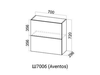 Шкаф навесной барный Ш700б Aventos HF Модус СВ 700х720х296