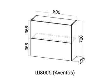 Шкаф навесной барный Ш800б Aventos HF Модус СВ 800х720х296