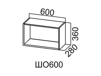 Шкаф навесной открытый ШО600 Модус СВ 600х360х296