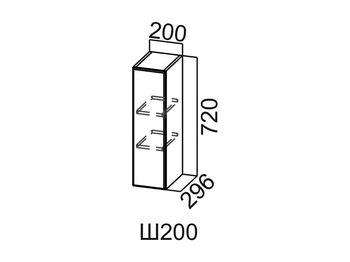 Шкаф навесной Ш200 Модус СВ 200х720х296