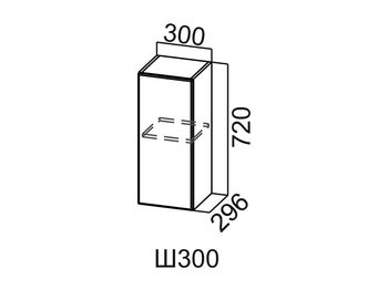 Шкаф навесной Ш300 Модус СВ 300х720х296