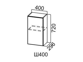 Шкаф навесной Ш400 Модус СВ 400х720х296