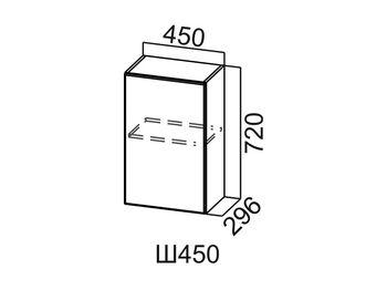Шкаф навесной Ш450 Модус СВ 450х720х296