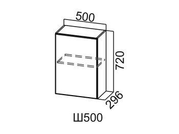 Шкаф навесной Ш500 Модус СВ 500х720х296