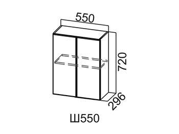 Шкаф навесной Ш550 Модус СВ 550х720х296