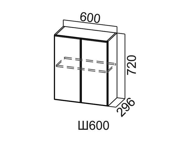 Шкаф навесной Ш600 Модус СВ 600х720х296