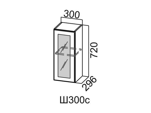 Шкаф навесной со стеклом Ш300с Модус СВ 300х720х296