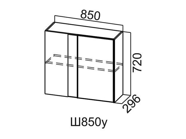 Шкаф навесной угловой Ш850у Модус СВ 850х720х296