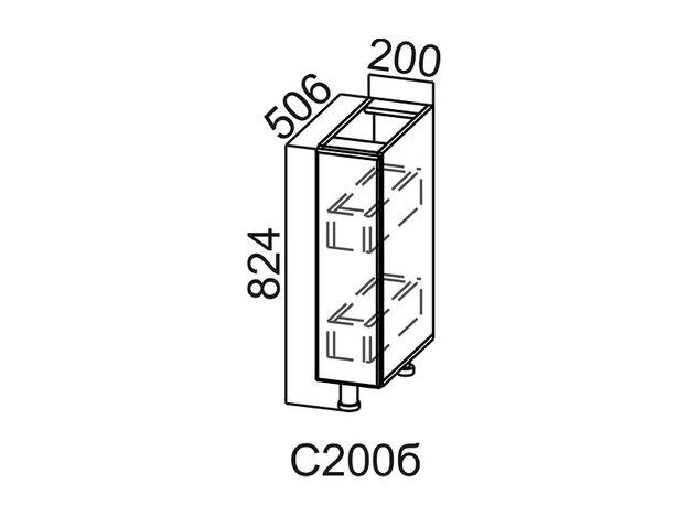 Стол-рабочий бутылочница С200Б Модус СВ 200х824х506