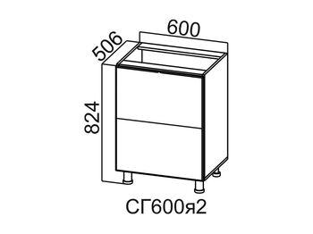 Стол-рабочий горизонтальный 2 ящика СГ600я2 Модус СВ 600х824х506