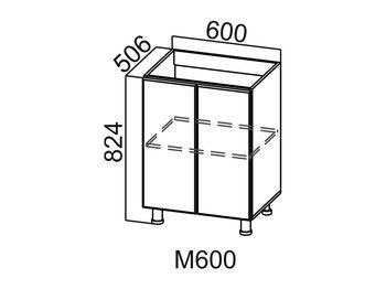 Стол-рабочий под мойку М600 Модус СВ 600х824х506