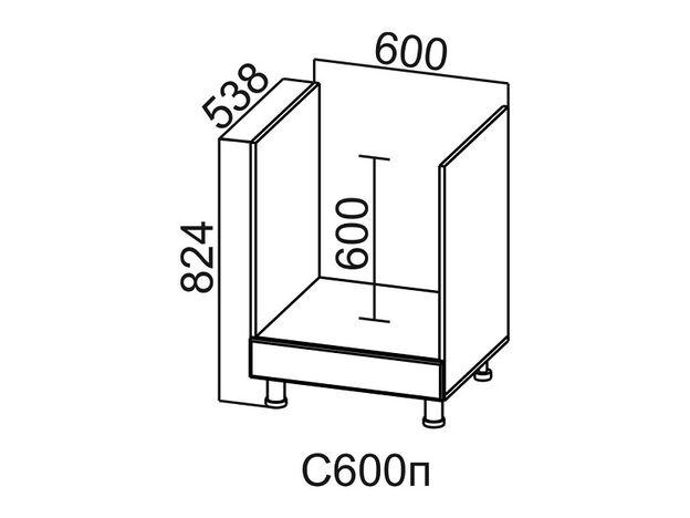 Стол-рабочий под плиту С600п Модус СВ 600х824х538