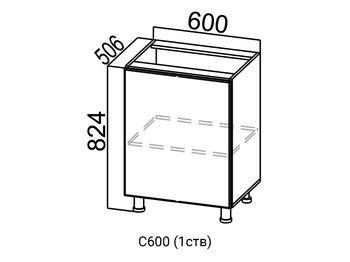 Стол-рабочий с одной створкой С600 1 ств. Модус СВ 600х824х506