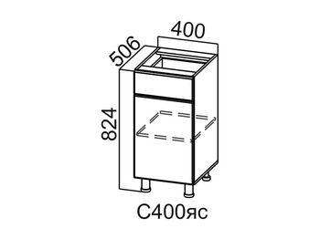 Стол-рабочий с ящиком и створками С400яс Модус СВ 400х824х506