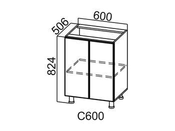 Стол-рабочий С600 Модус СВ 600х824х506