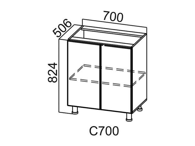 Стол-рабочий С700 Модус СВ 700х824х506