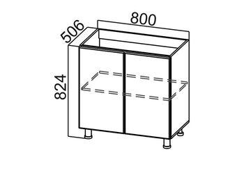 Стол-рабочий С800 Модус СВ 800х824х506