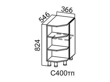 Стол-рабочий торцевой с полками С400тп Модус СВ 366х824х546