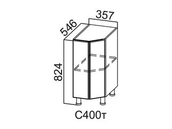 Стол-рабочий торцевой С400т Модус СВ 357х824х546