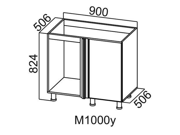 Стол-рабочий угловой под мойку М1000у Модус СВ 900х824х506